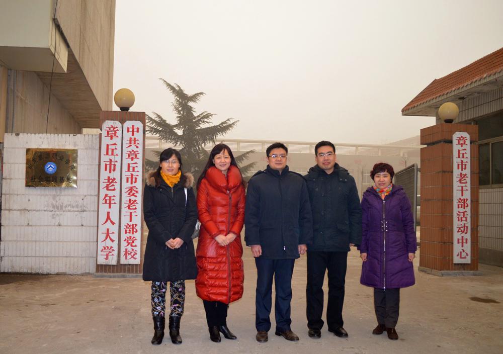 章丘老年大学正式成为我院学生社会实践基地